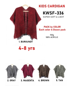 Pack of 12 Kids Stylish Cardigan KWSF-336